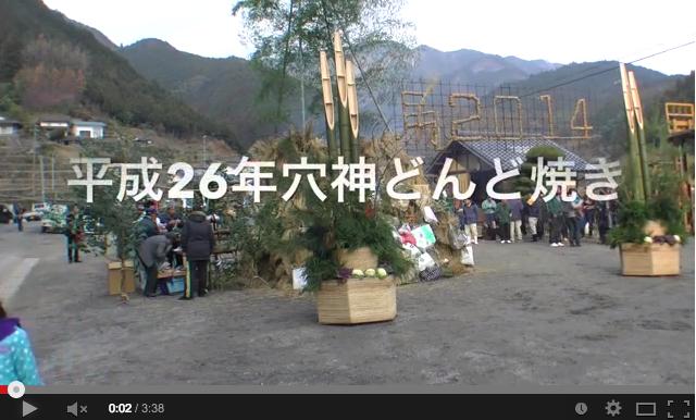スクリーンショット 2014-01-13 11.58.52