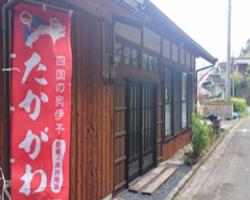 川津南への移住案内-01